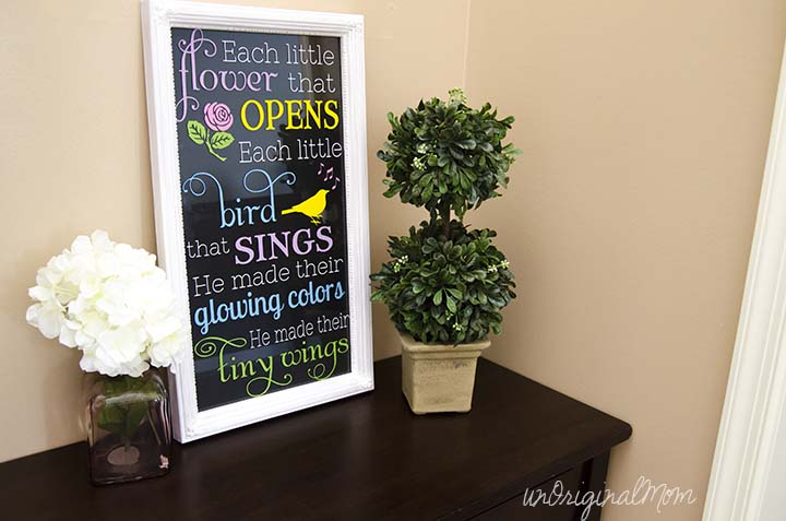 """All Things Bright and Beautiful"" text for spring with a free cut file!"
